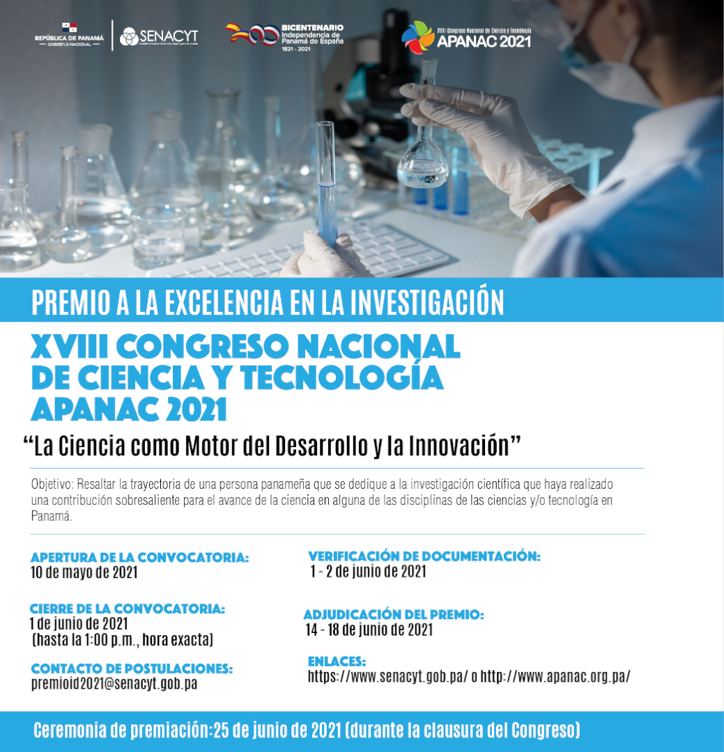 premio-excelencia-investigacion-m1